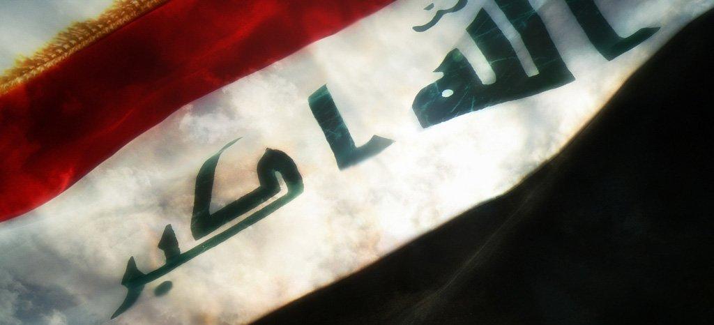 Ирак достопримечательности