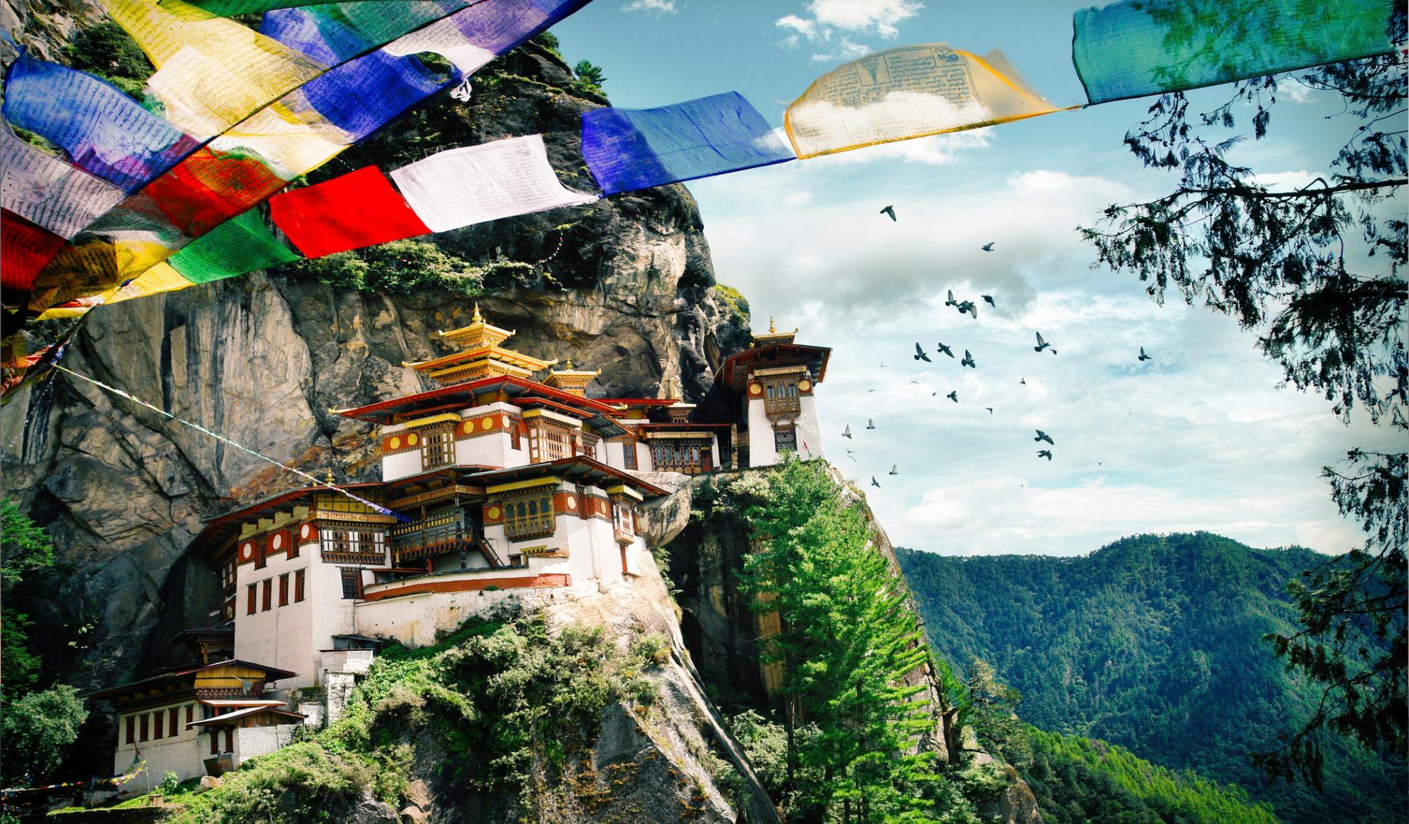 Бутан — подробная информация о стране