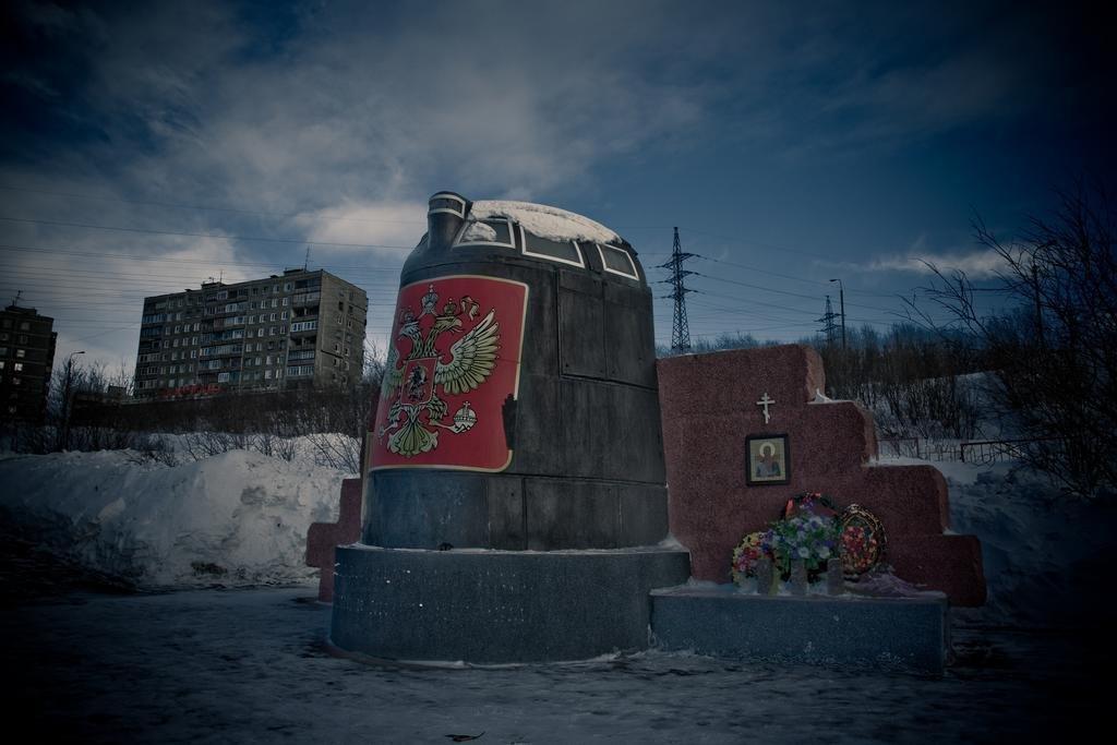 авиабилеты мурманск санкт петербург аэрофлот