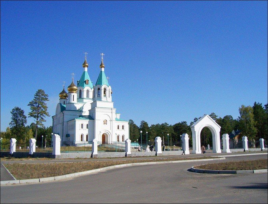 выбрать картинки про город ангарск стоимость