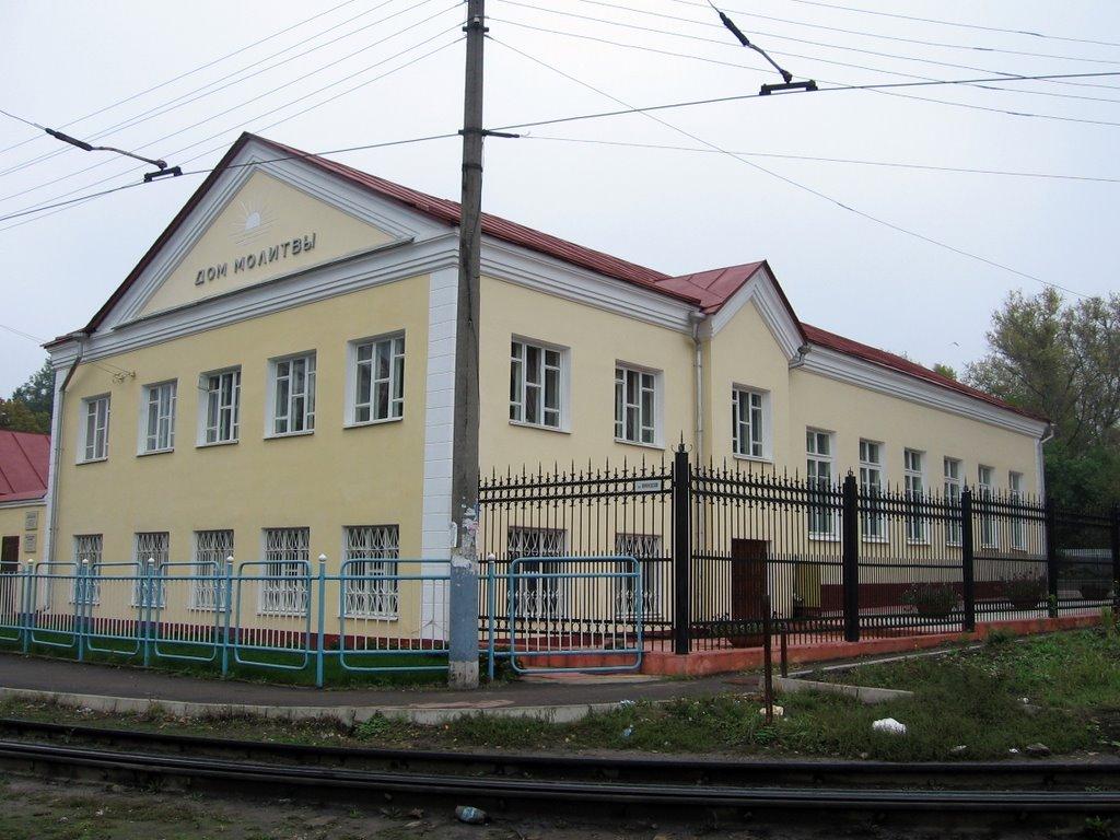 Церковь евангельских христиан-баптистов нижнего новгорода
