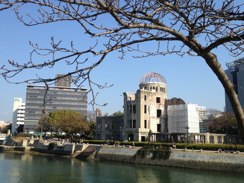 хиросима фото туристов образом, представляет современных