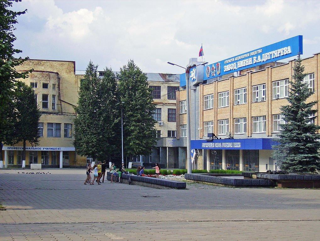 Поликлиника 60 пушкин московская 15 телефон
