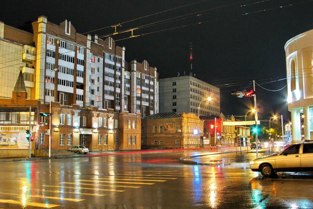фото город курган в прошлом