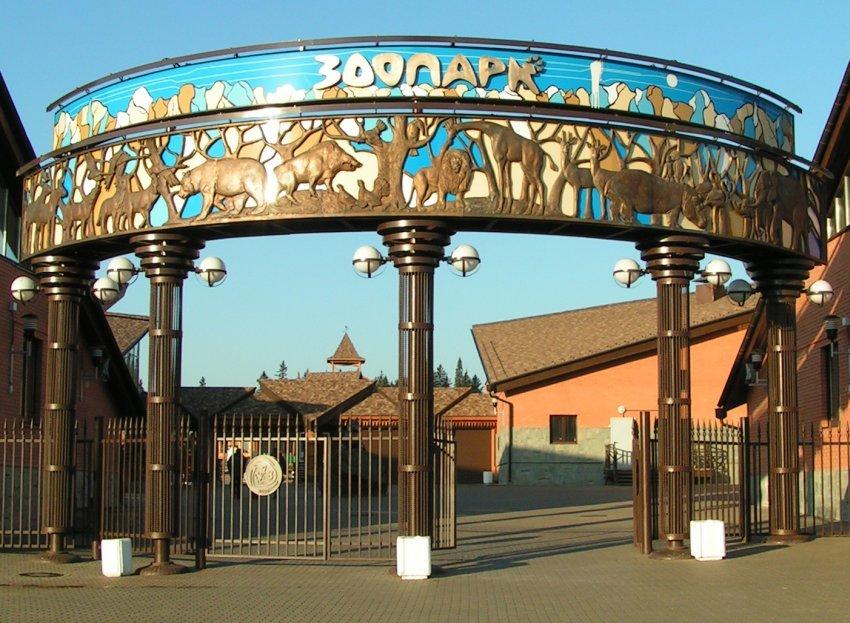 Топ-10 зоопарков России. Государственный зоологический парк Удмуртии в Ижевске