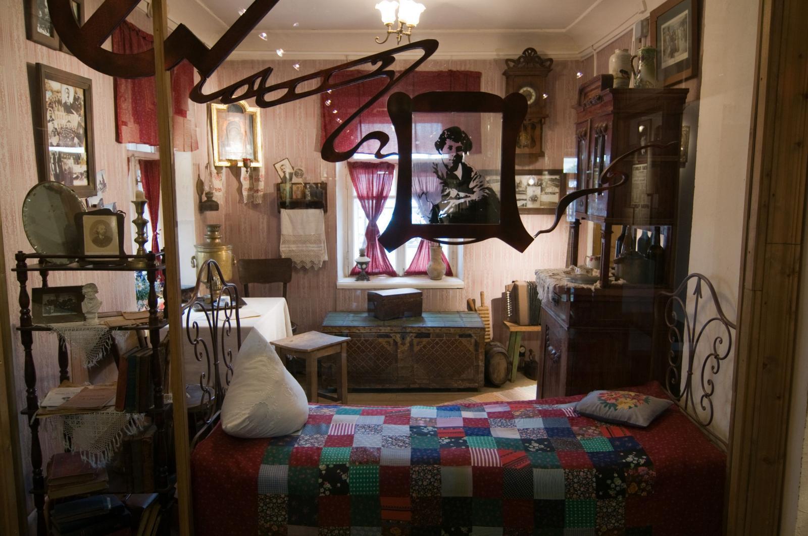 Картинки по запросу музей квартира есенинамосква