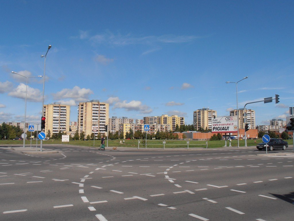 город шяуляй фото