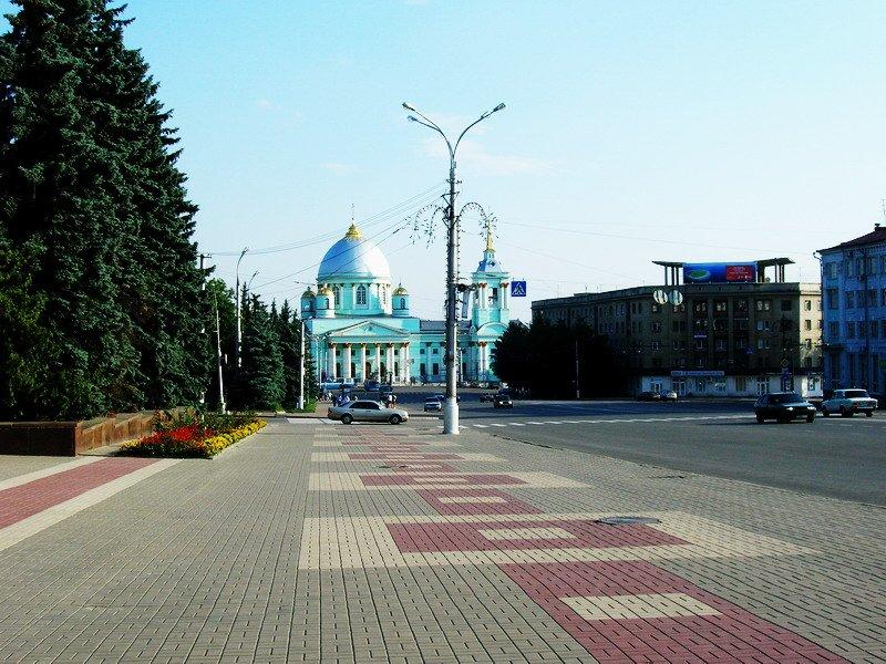 г курск фото центра