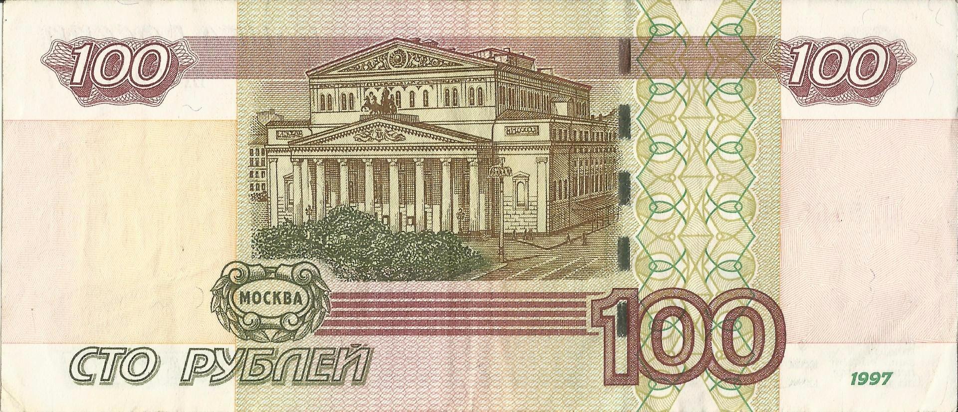 займы онлайн 100000 рублей