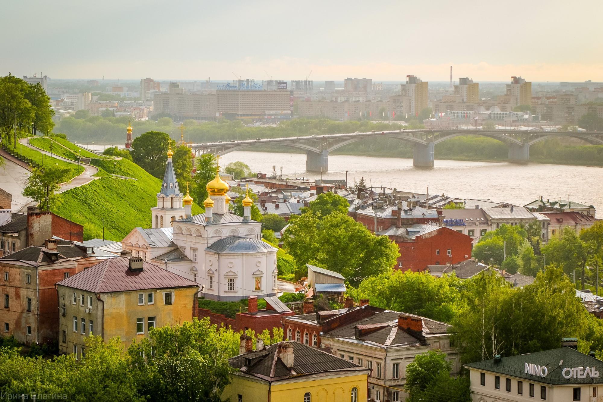 Купить билеты на самолет барнаул нижний новгород купить билет на самолет москва южно сахалинск дешево