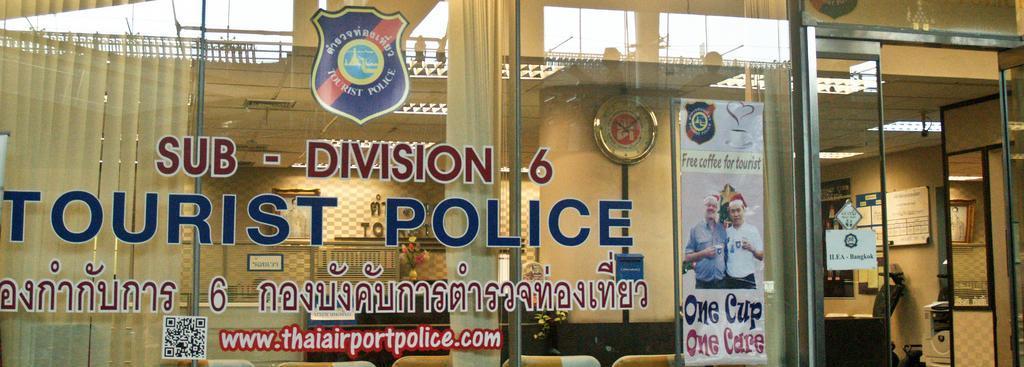 Аэропорт Суварнабхуми. Перед совершением покупок в Таиланде убедитесь, что они не входят в список запрещенных к вывозу из страны