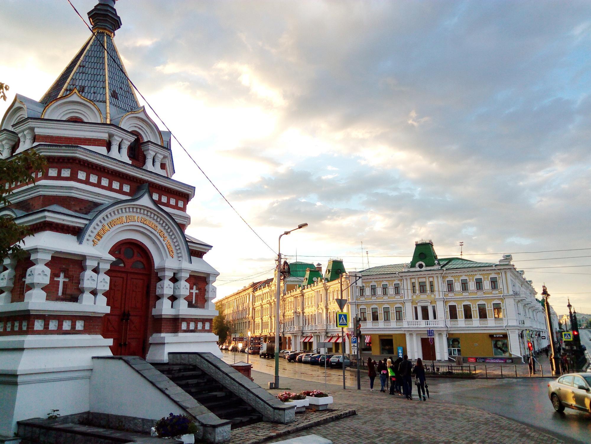 продуман красивые фото достопримечательностей омска родила екатерину