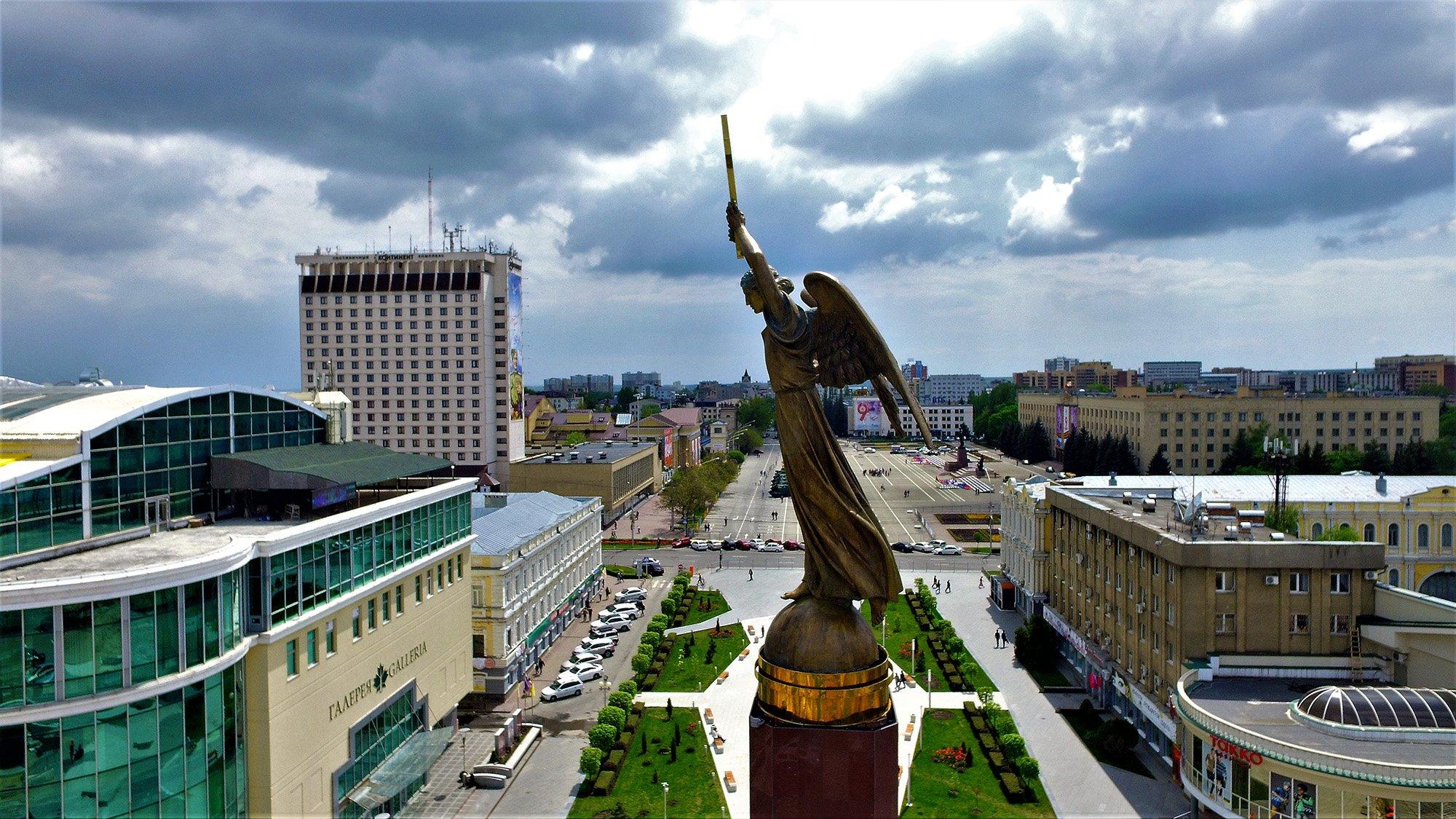 Ставрополь википедия картинки