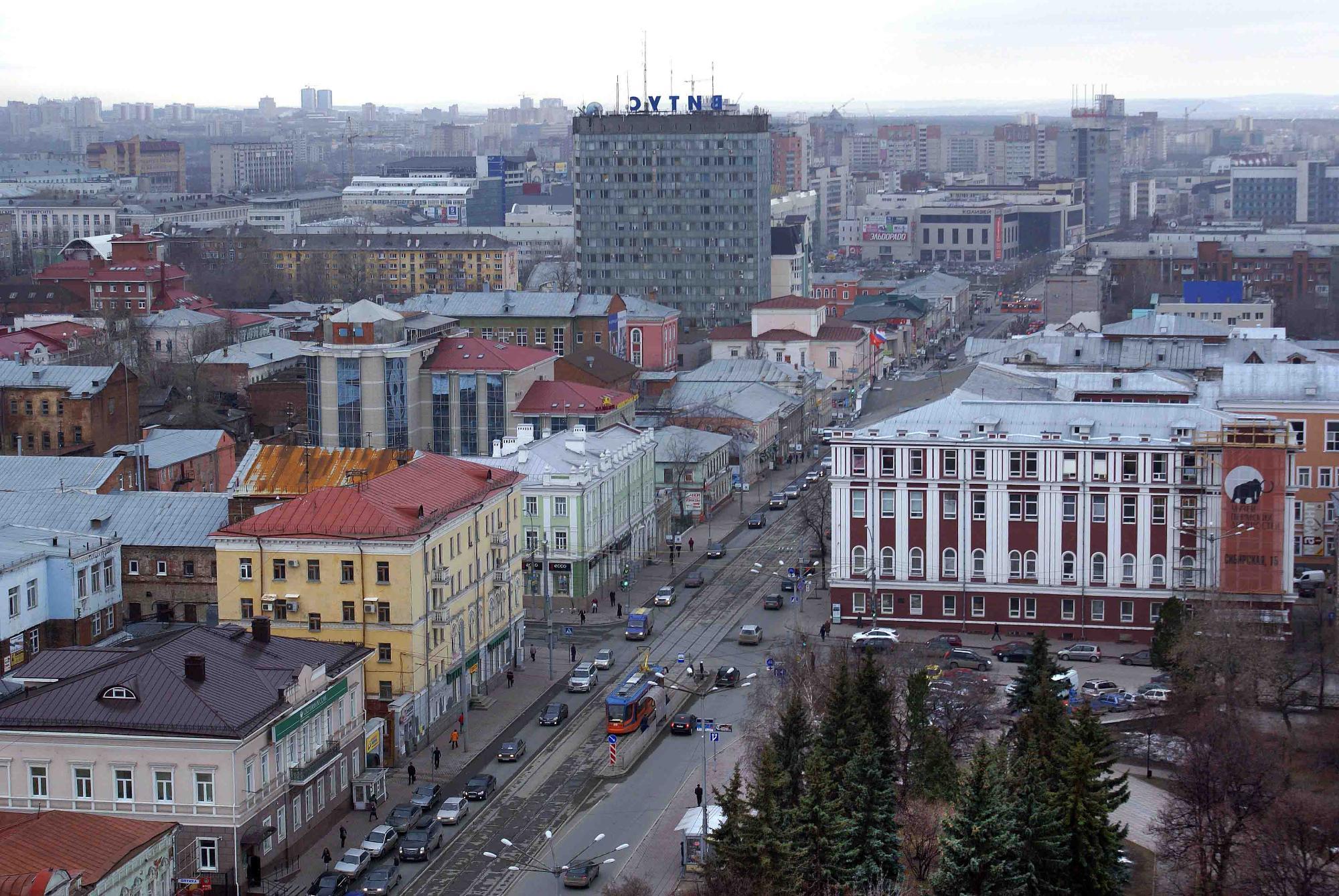 Билеты на самолет из красноярска в пермь купить билет москва черкесск на самолете