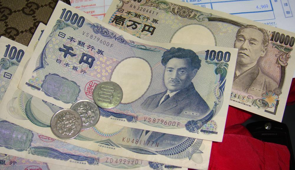 все наши фото японской йены бочкарева первая