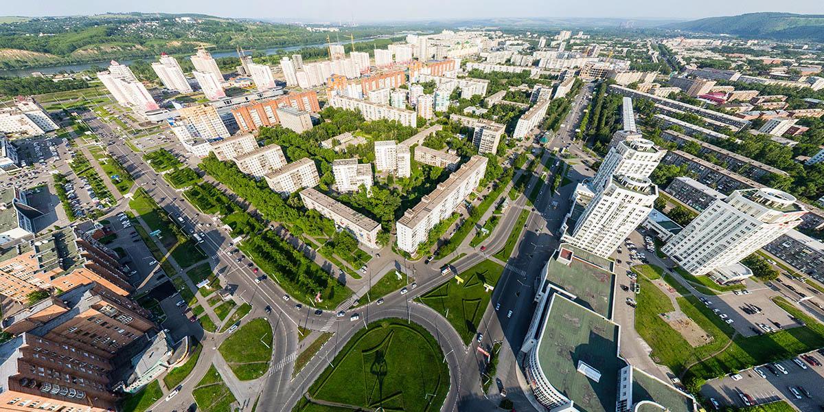 Реферат о городе новокузнецк 6732