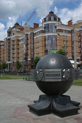 Гостиницы Полтавы
