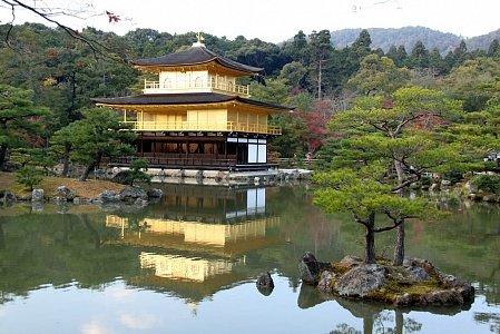 Доклад про японию на английском языке с переводом 8440