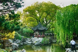 Парк Юй-Юань