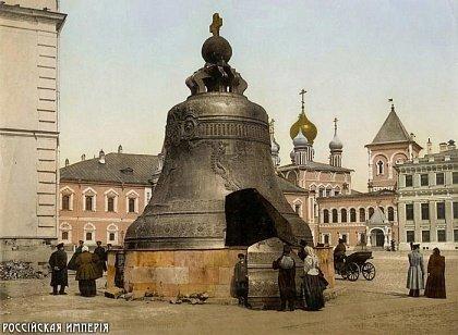 Царь-колокол в начале XX века, ранее 1917 года