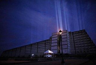 Свет из маяка