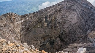 Кратер вулкана Канлаон