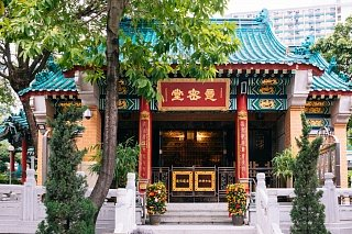 Храм Сик Сик Юэн Вонг Тай Син