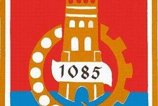 Герб 1985 года
