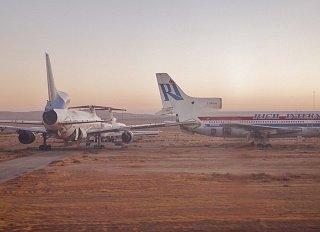 Аэропорт Едем в Иорданию Едем в Иорданию 32 airport