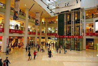 Торговый центр Olympian City