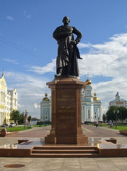 Памятник адмиралу Фёдору Ушакову в Саранске