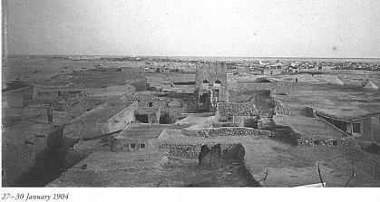 Город Доха в 1904 году