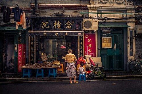 Традиционный Шанхай