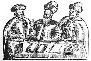 Земский суд, в 1594 г.