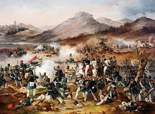 Первая карлистская война