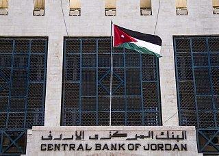 Центральный банк Иордании Едем в Иорданию Едем в Иорданию 57 centralniy bank iordanii