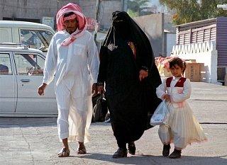 Иорданская семья