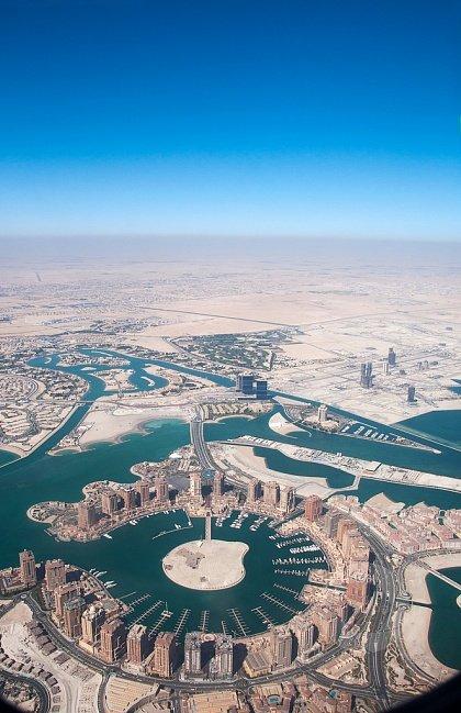 Остров «Жемчужина Катара»