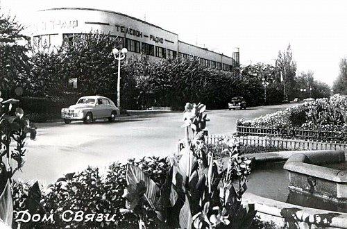 Алмата во времена СССР