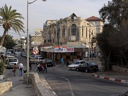 Старый город Яффы