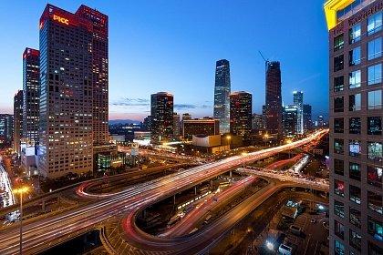 Бизнес-район в Пекине
