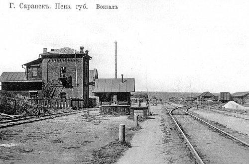 Первый железнодорожный вокзал Саранска, построен в 1893 году