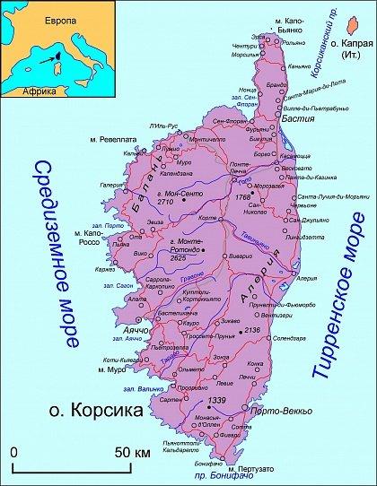 Карта острова Корсика Остров Корсика, Франция Франция Корсика туры корсика Остров Корсика, Франция Karta ostrova Korsika