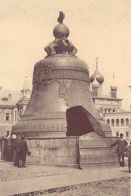 Царь-колокол в XIX веке. Фото Шерер, Рабгольц & Ко. Между 1901 и 1917 годами