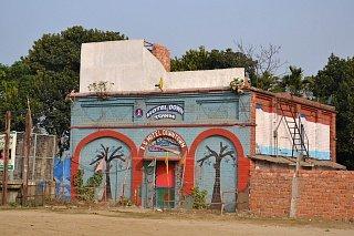 Недорогой отель Down Town в Бангладеш (Без окон...)