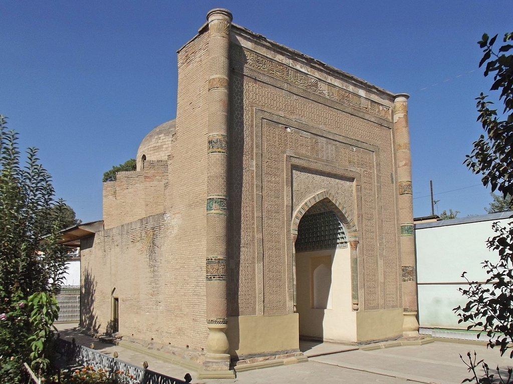 Узбекистан город наманган картинки