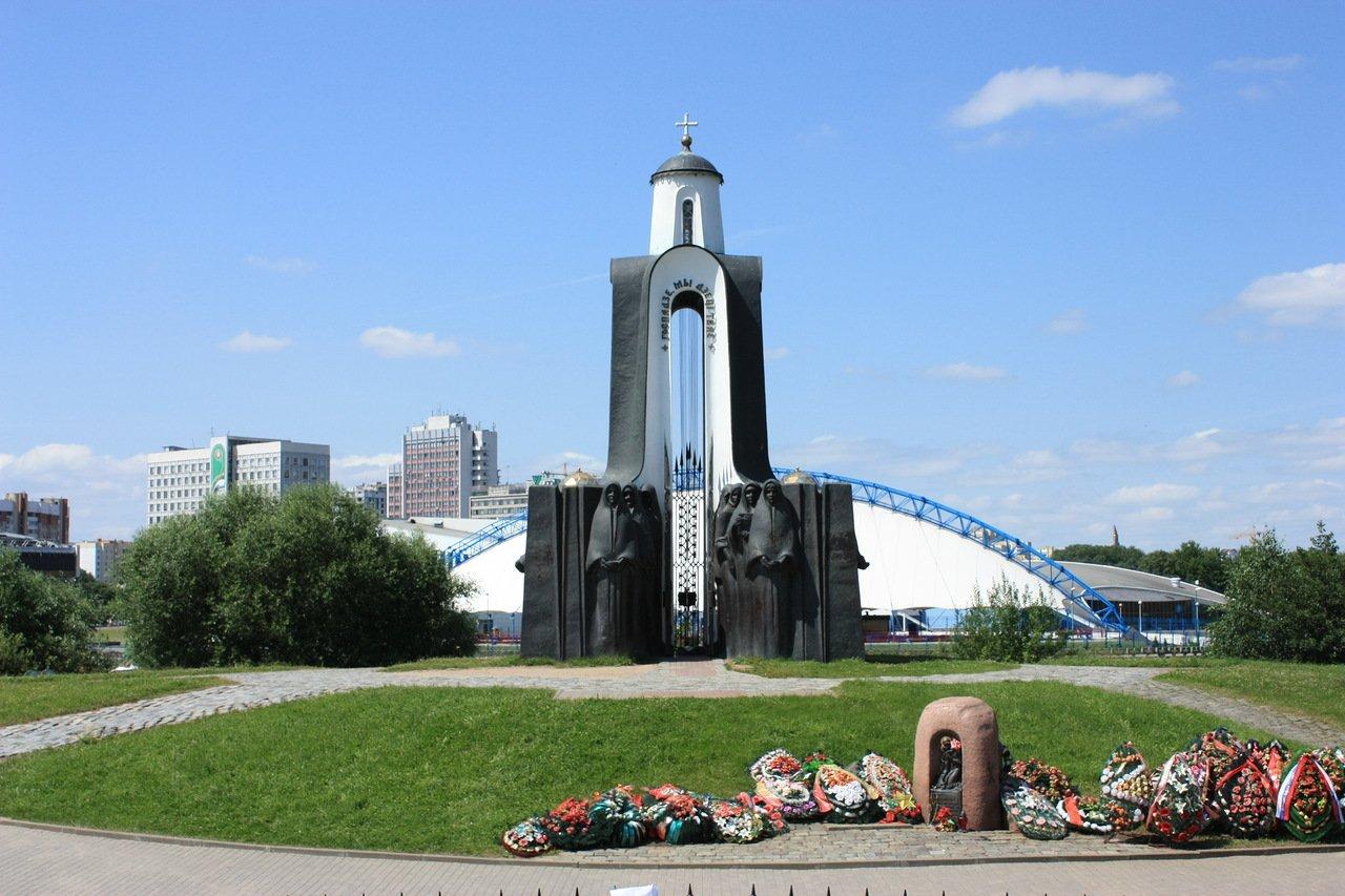 Остров слез в Минске
